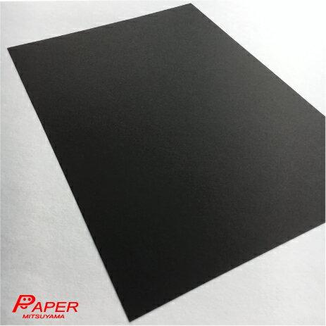 色上質紙 黒 特厚口 名刺サイズ 500枚  あす楽 カラーペーパー・色紙