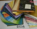 ペーパーミツヤマ 楽天市場店で買える「再生色画用紙 ニューカラー 110k A色 四切 1枚 【画用紙 画材 画材用紙 印刷用紙】」の画像です。価格は26円になります。