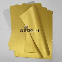 ニューカラー金銀A450枚あす楽カラー用紙金紙銀紙