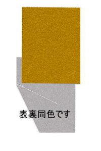ニューカラー金銀A4(50枚)