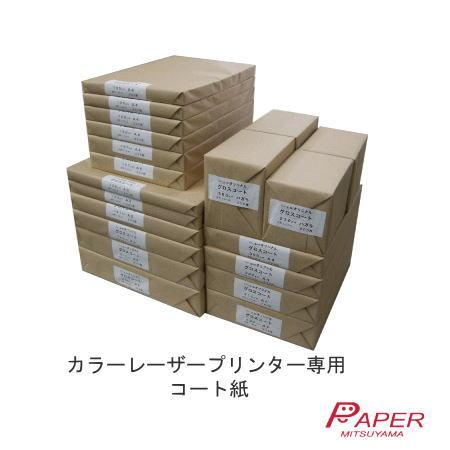 コピー用紙・印刷用紙, レーザープリンタ用紙 PM 157gm2 A3 or A3 250