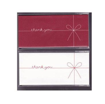 Gift Envelope ギフト券袋185×85mm (5枚入)thankyou