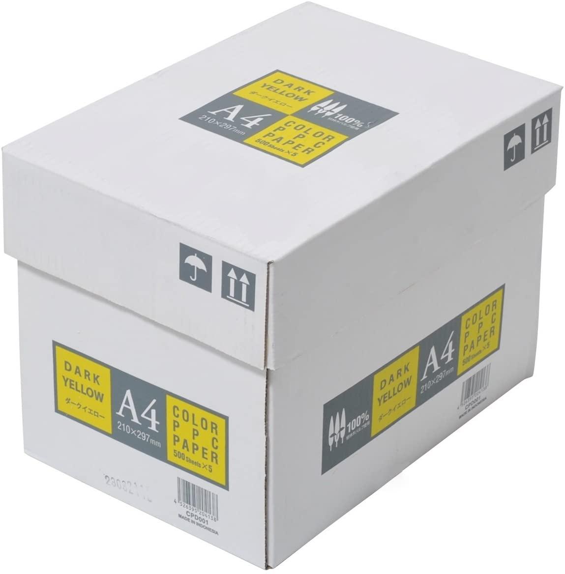 APPJ カラーコピー用紙 A4 5000枚 (500枚×10〆) ダークイエロー(黄) or オレンジ沖縄は9800円以上 送料無料画像