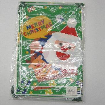 シャンテBAG ハーイ!サンタGS 20枚 巾295×高400+100mm【巾着ビニール袋】