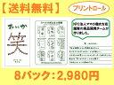 Imgrc0063212399