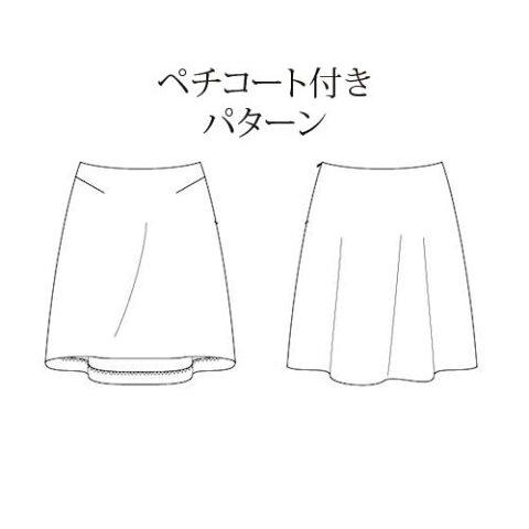 ラウンドヘムフレアスカート ペチコート付き 7号〜17号 型紙 ハンドメイド スカートパターン 洋裁 手作り 大きいサイズ