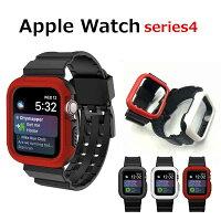 Apple watch バンド 一体型 バンドケース 40mm 44mm 耐衝撃 アップルウォッチ ベルト 2in1 Series4 アップルウォッチ バンド カバー 交換バンド スポーツ 高品質