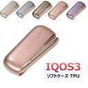 iQOS3 ケース TPUケース 透明 クリア アイコス3 ...