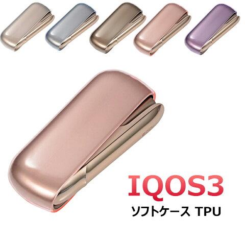 e650a0d63c iQOS3 ケース TPUケース 透明 クリア アイコス3 カバー アイコス 3 ケース TPU ソフト アイコスケ−ス 電子たばこ iqosケース  装着したまま使用 クリア ケース ...