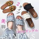 サンダル レディース フリルサンダル 2019夏 可愛い ス...