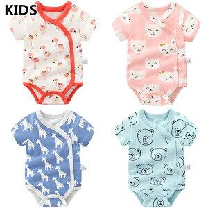 1052a7dd179b4 新生児 ロンパース カバーオール ベビー服 男の子 女の子 半袖 前開き 連体服 キッズ ベビー 赤ちゃん 可愛い ボディ