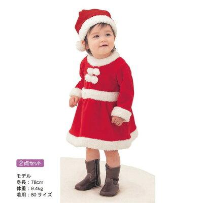 efc0b49f52e11 クリスマス キッズ サンタ 子供 もこもこ ロンパース サンタコス ...