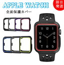 Apple Watch Series 4 ケース 2018新型 TPU ケース 40mm 44mm Apple Watch Series 4 カバー Apple Watch ケース シリーズ1/2/3 保護ケース 42mm 38mm 高品質TPU素材 耐衝撃 全面保護カバー アップルウォッチ ソフトカバー apple watchカバー apple watch ケース