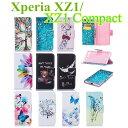 Xperia XZ1 SO-01K SOV36 701SO Xperia XZ1 Compact SO-02Kケース Xperia XZ Premium SO-04Jケ……