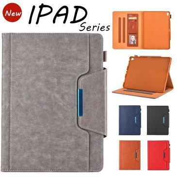 iPad 10.2 第7世代 2019モデル iPad Air3 10.5インチ 手帳型ケース ビジネス風 ipad pro11 インチ ケース 9.7インチ iPad 9.7 iPad Air2 Air pro 9.7 手帳ケース おしゃれ 人気 アイパッド ぺん収納 スタンド機能 カード 収納 耐衝撃 レンズ保護 オートスリープ