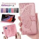 Galaxy s20 ケース galaxy note10/n