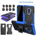 Galaxy S9+ Galaxy S9背面ケース Galaxy Note8 samsung galaxyS8 S8+ ケース 耐衝撃 おしゃれ 折り畳み式のスタンド ギャラクシー s8 カバー かっこいい サムスン 二重構造 携帯ケース 衝撃吸収 耐震 スマホケース 大人気 おすすめ プレゼント用 送料無料
