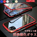 【LUPHIE正規品】磁力で装着 iphone11 ケース iphone11pro ケース 全面カバー iphone11proMax ……