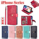 iphone x ケース 手帳型 大容量iPhone8/7/...