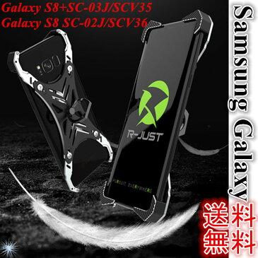 galaxy s8 ケース galaxy s8+ ケース 航空アルミ合金 バンパー 耐衝撃 スタンド機能付き 落下防止 リング 回転式 四隅をカバーする Galaxy S8+SC-03J/SCV35ケース かっこいい Galaxy S8 SC-02J/SCV36カバー オシャレ スリム サムスン ケース 保護 オススメ