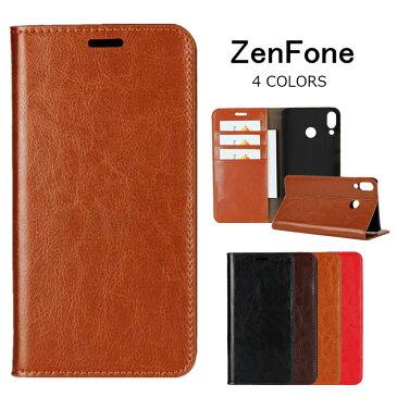 スマホケース ASUS ZenFone 5 ZE620KL ZenFone 5Z ZS620KL ZenFone 5Q ZC600KL カバー ケース 手帳型 本革 全面保護 高級感 耐衝撃 スリム 軽量 ゼンフォン 5 保護ケース レザーケース 落下防止 シンプル スタンド機能 カード入れ オススメ レッド ブラック ブラウン