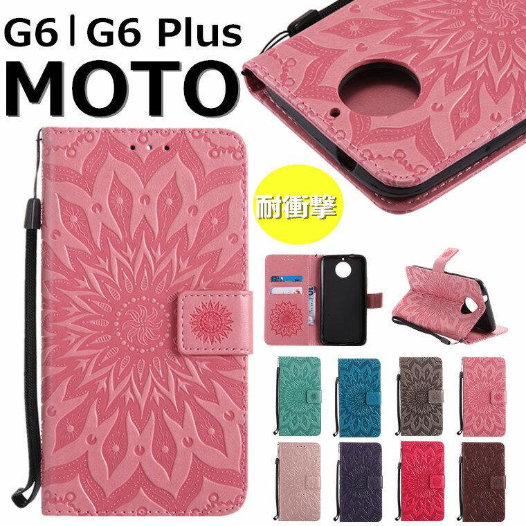 スマートフォン・携帯電話用アクセサリー, ケース・カバー 600OFFMoto G6 Moto G6 Plus PUTPU G6G6