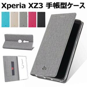 32659f67b4 Xperia 10ケース Xperia 10 Plus 手帳型 Xperia XZ3 ケース 手帳型 SO-01L