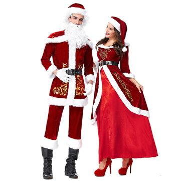 サンタコスプレ サンタクロース 衣装 大人用 レディース 女性用 コスチューム ワンピース 帽子 ベルト セット おしゃれ 大きいサイズ ロング丈 サンタコス サンタ衣装 クリスマスサンタ もこもこ 上品 クリスマスパーティー コスプレ衣装 人気
