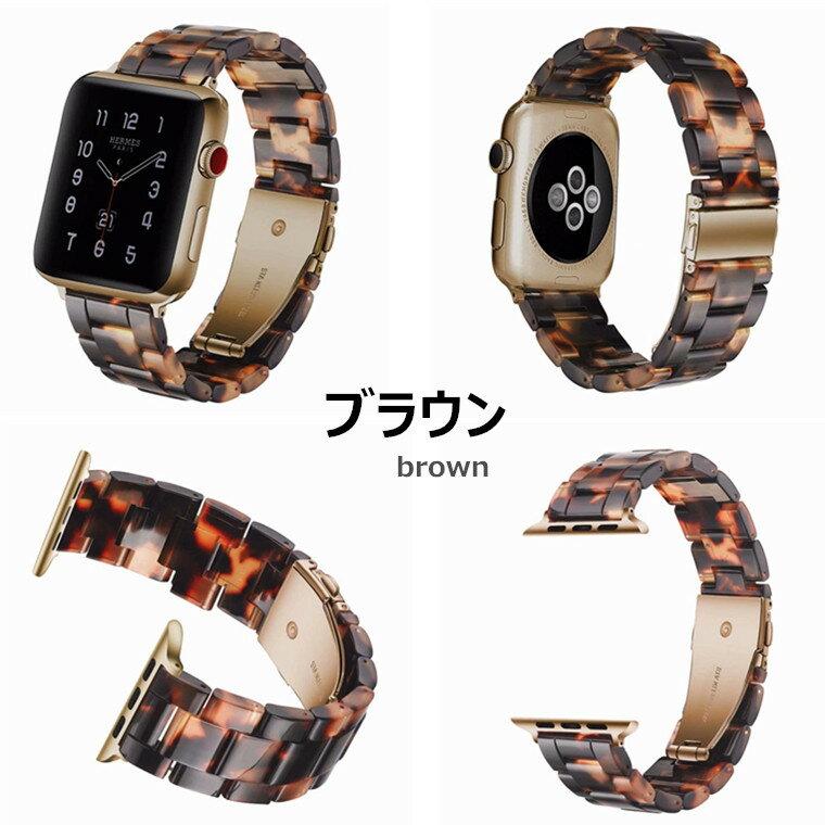 【4月25日限定★店内全品5%OFF】Apple Watch Series 4 バンド 42mm 44mm 40mm 38mm ベルト 樹脂製 軽量 高品質 アップルウォッチ 交換用バンド おしゃれ ファッション 上品 高級感 iwatch series 1/