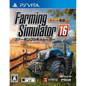 【新品】【PSV】 ファーミングシミュレーター16 ポケット農園3 [VLJM-30178]