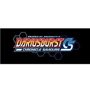 【新品】【PSVita】 DARIUSBURST CHRONICLE SAVIOURS (ダラ…