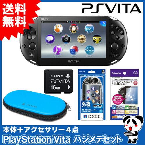PlayStation Vita ハジメテセット [...
