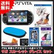 【新品】【PSV】 PlayStation Vita サガ スカーレット グレイス オリジナルセット【PSVita本体+ソフト+アクセサリー】【送料無料】 [PCH-2000][SP2017]【02P03Dec16】
