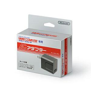 【予約】 11月10日発売予定 ニンテンドークラシックミニ ファミリーコンピュータ専用ACアダ…