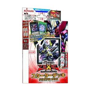 【予約】【トレカ】3月16日発売予定 遊戯王ゼアル OCG スターターデッキ2013 [CG1380]
