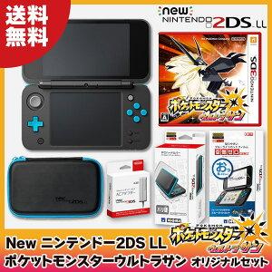【予約】【2DS】 11月17日発売予定 New ニンテンドー2DS LL ポケットモンスター…