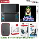 Newニンテンドー2DSLLルイージマンションオリジナルセット11月8日発売予定予約N2DSLL本体+ソフト+アクセサリー4点【送料無料】Nintendo3DS2DS