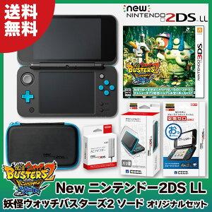 【発売日前日発送】【予約】【2DS】 12月7日発売予定 New ニンテンドー2DS LL 妖…