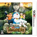 【新品】【3DS】 ドラえもん 新・のび太の大魔境 ペコと5人の探検隊 [CTR-P-BNMJ]
