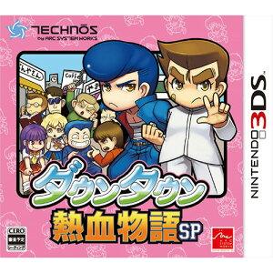 【予約】【3DS】 発売日未定 ダウンタウン熱血物語SP [CTR-P-BDJJ]