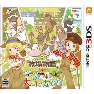 【予約】【3DS】 6月23日発売予定 牧場物語 3つの里の大切な友だち [CTR-P-BB3…