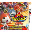 【新品】【3DS】 妖怪ウォッチバスターズ 赤猫団 [CTR-P-BYAJ]【02P03Dec16】