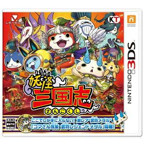 【新品】【3DS】 妖怪三国志 [CTR-P-AYKJ]【02P23Apr16】