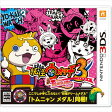 【新品】【3DS】 妖怪ウォッチ3 テンプラ [CTR-P-BY4J] 【02P03Dec16】