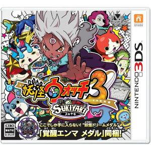 【予約】【3DS】 12月15日発売予定 妖怪ウォッチ3 スキヤキ [CTR-P-ALZJ] …
