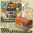 【新品】【3DS】スナックワールドトレジャラーズソフト+トレジャラボックス第1弾DP-BOX(1BOX10個入)セット[CTR-P-BWSJ]