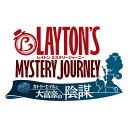 【予約】【3DS】7月20日発売予定レイトンミステリージャーニーカトリーエイルと大富豪の陰謀[CTR-P-BLFJ]