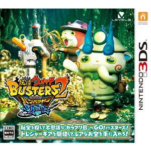 【予約】【3DS】 12月7日発売予定 妖怪ウォッチバスターズ2 秘宝伝説バンバラヤー ソード…