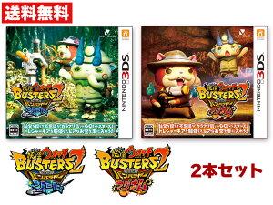 【送料無料】【予約】【3DS】 12月7日発売予定 妖怪ウォッチバスターズ2 秘宝伝説バンバラ…