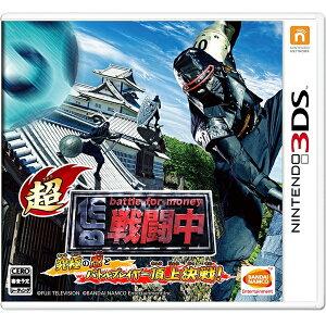 【予約】【3DS】 9月15日発売予定 超・戦闘中 究極の忍とバトルプレイヤー頂上決戦! [C…
